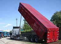 Тентовые накидки на зерновозы из ПВХ Германия плотностью 680г/м2