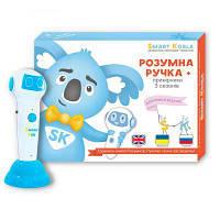 Интерактивная игрушка Smart Koala Стартовый набор Smart Koala New (SKS0012BW) Ручка інтерактивна Smart Koala версія Робот