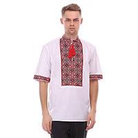 30c51ca8bd35a3 Мужскую рубашку в украине в Украине. Сравнить цены, купить ...
