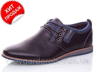 Туфли для мальчиков Paliament black (Размеры: 36-39)