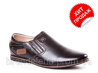 Кожаные туфли для подростков р (36-41)