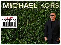 Майкл Корс - «Простота класса люкс»