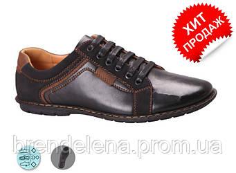 Туфли-мокасины  подростковые Tom.m( р36-40)