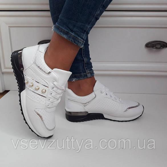 Кросівки білі жіночі. Тільки 38 розмір! - Інтернет-магазин