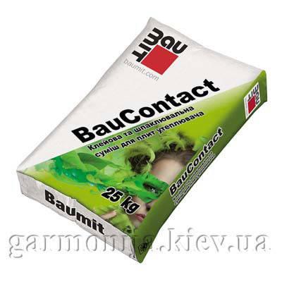 Смесь армирующая Baumit BauContact, 25 кг, фото 2