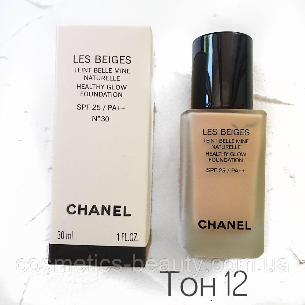Тональный крем Chanel Les Beiges (реплик).