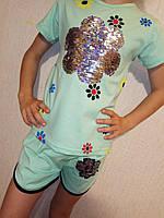 Костюм на девочку шорты футболка с пайетками Цветочек 110-116см паетки