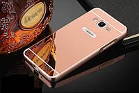 Зеркальный Чехол/Бампер для Samsung J2 Prime / G532, Розовыq (Металлический)