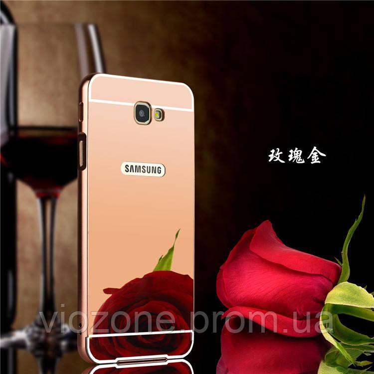 Зеркальный Чехол/Бампер для Samsung J5 Prime / G570, Розовый (Металлический)