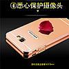 Зеркальный Чехол/Бампер для Samsung J5 Prime / G570, Розовый (Металлический), фото 2