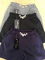 Детские шорты 122-152, фото 1
