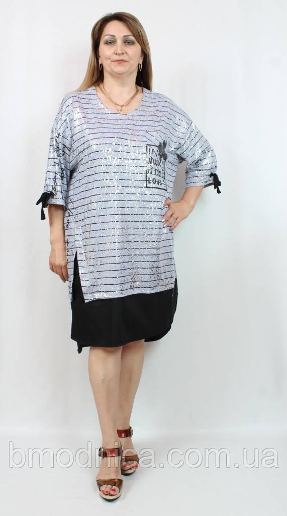 f1be5e732d9 Стильное женское платье батал Турция  продажа