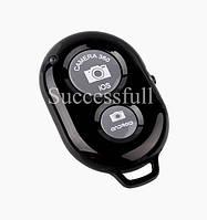 Bluetooth - кнопка для селфи Черный