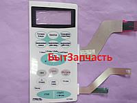 Клавиатура СВЧ DE34-00193D SAMSUNG CE2738NR/BW T для микроволновой печи,  Сенсорная панель