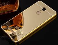 Чехол бампер зеркальный для Xiaomi RedMi Note