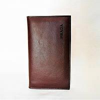 Стильный мужской клатч PRADA коричневого цвета HGN-000523