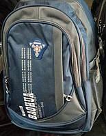 Рюкзак школьный подростковый средний