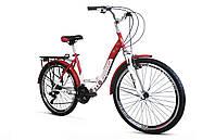 Велосипед ARDIS 26 SANTANA-2 CTB