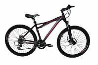 Велосипед ARDIS 26 DINAMIC MTB