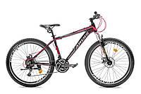 Велосипед ARDIS 26 M20D MTB