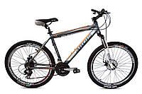 Велосипед ARDIS 26 ZSIO MTB