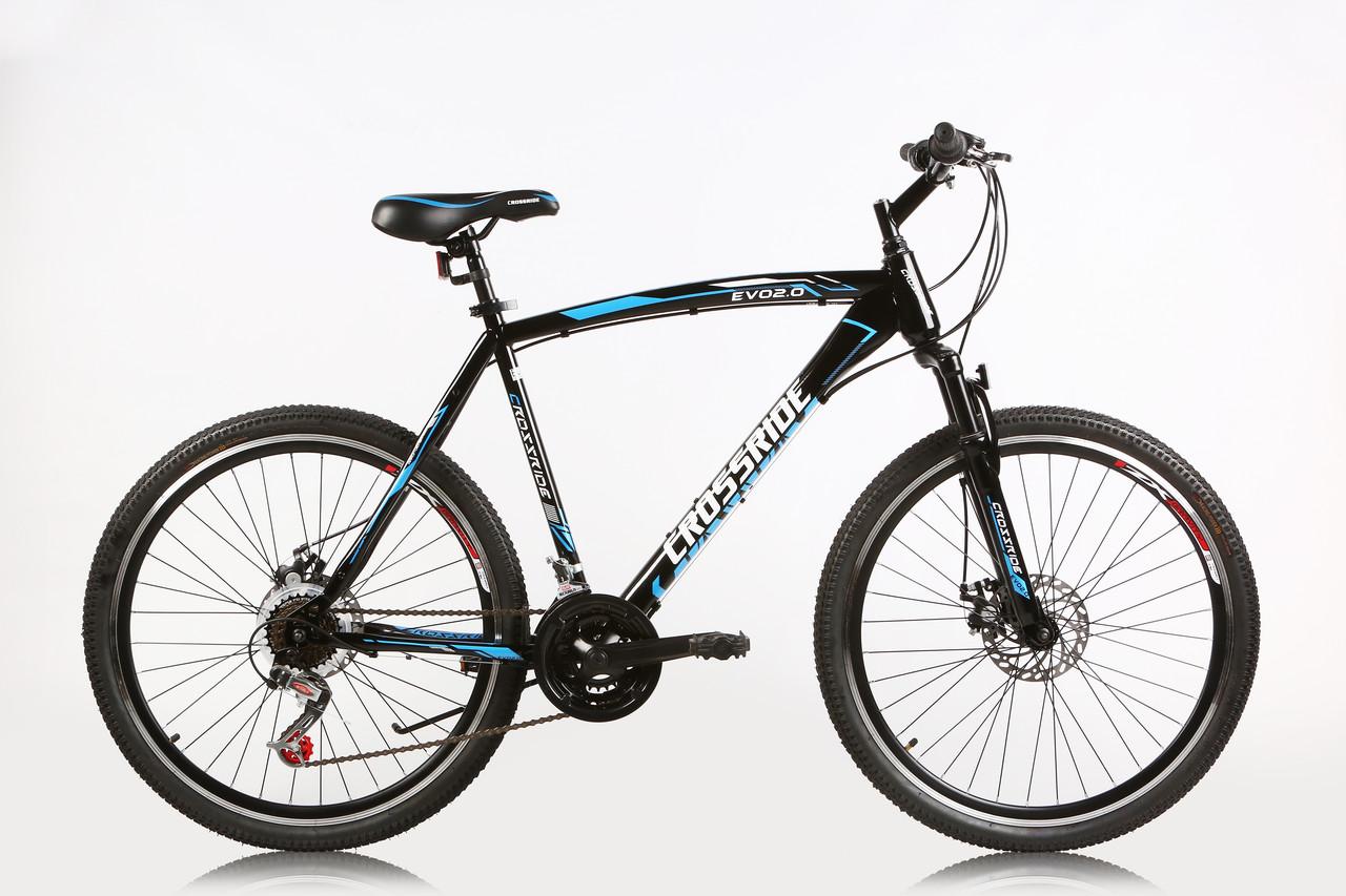 Велосипед ARDIS 26 EVO 2.0 MTB