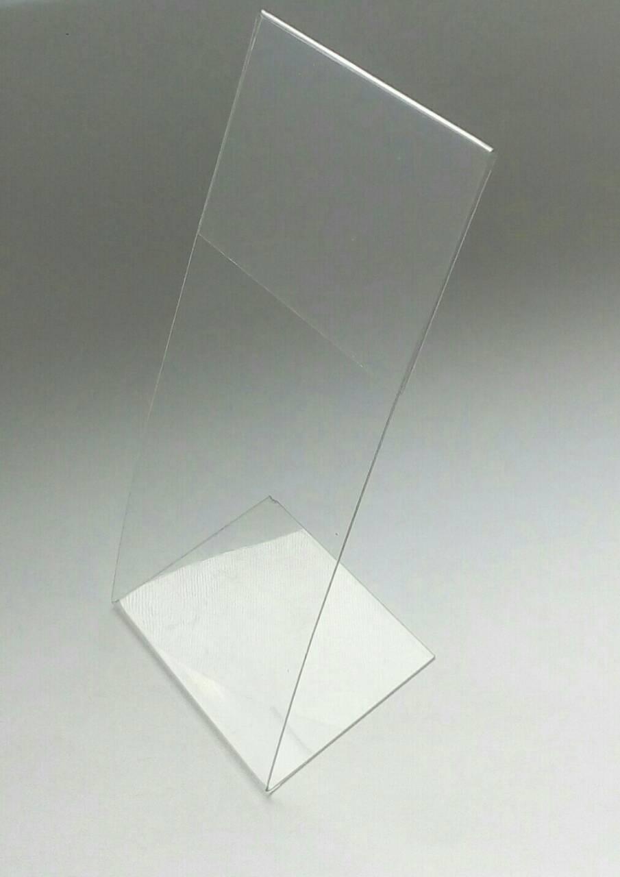 Ценник пластиковый горизонтальный 75х180 мм ценникодержатель