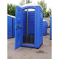 Туалет передвижной автономный , биотуалет