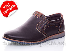Стильні туфлі-мокасини для хлопчика (р 31-36)