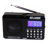 Радиоприемник ATLANFA AT-6511