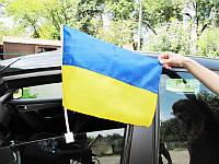 Флаг Украины 30*45
