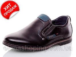 Стильні туфлі-мокасини для хлопчика EE.BB (р32-37)