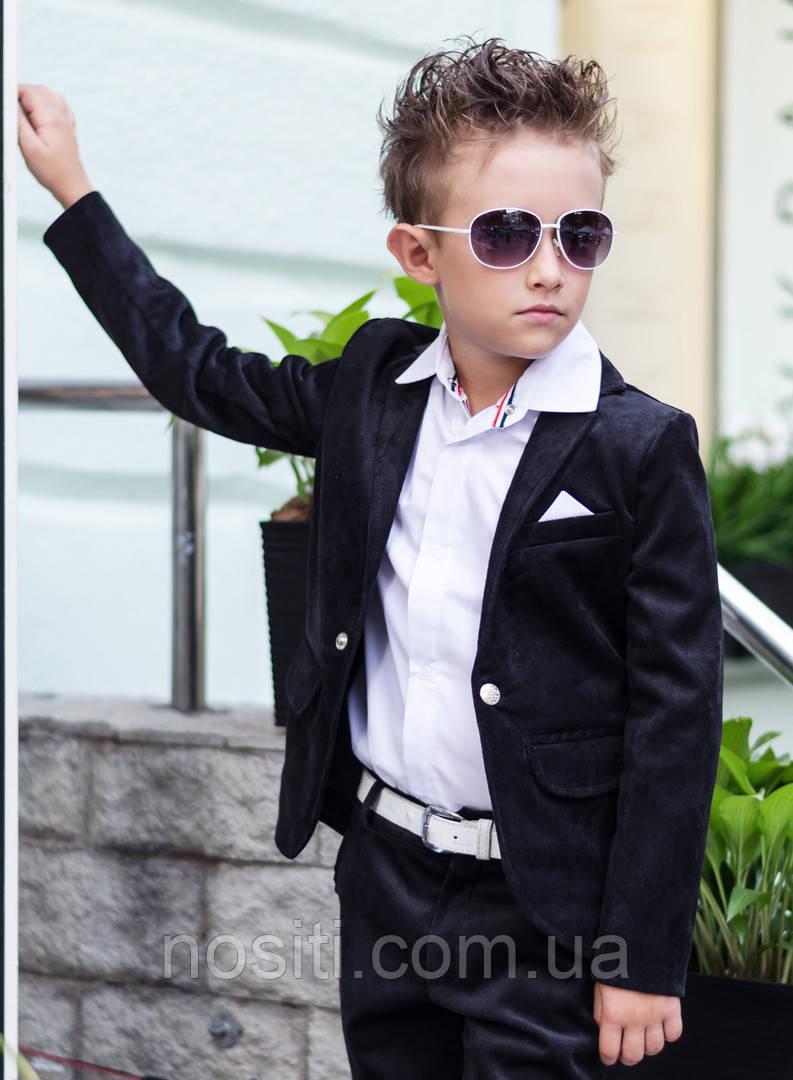 Костюм для мальчика школьный вельвет брюки+пиджак стильный.