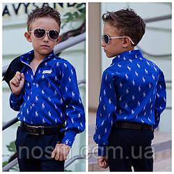 Детская школьная рубашка для мальчика длинный рукав электрик Polo
