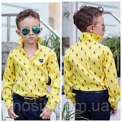 Детская школьная рубашка для мальчика длинный рукав желтая Polo