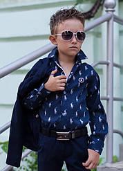 Детская школьная рубашка для мальчика длинный рукав темно синяя Polo