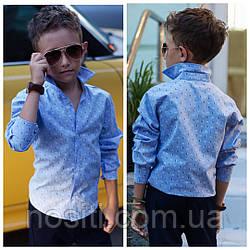 Детская школьная рубашка для мальчика голубая, длинный рукав  на кнопках