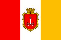 Флаг - Одесса (30*45)
