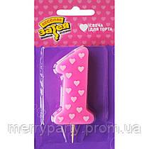 6 см Свеча - цифра 1, сердечки розовая