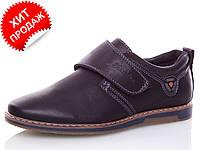 Стильные туфли-мокасины для мальчика р(32-36)
