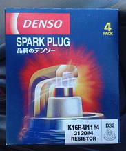 Свечи зажигания Denso D13 W20EPR-U11 3049