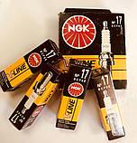 Свічки NGK V-Line 17 BCP6E / 6237, фото 2