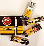 Свечи NGK V-Line 19 BPR7E  для Fiat, Ford, Lancia, Mitsubishi, Renault, фото 2