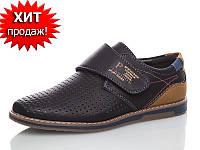 Стильные туфли-мокасины для мальчика р(31-36)