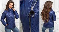 Куртка, плащевка стёганная на синтепон 100+ подклад тонкий, 4 цвета,  размеры: 1(42-44),2(46-48) 7245В