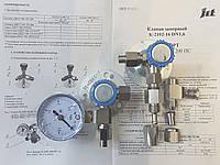 Клапан запорный К-2102-16 с манометром
