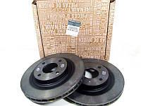 Комплект тормозных дисков на Рено Логан 2, Сандеро Степвей 2 D=258мм/ Renault ORIGINAL 402063149R