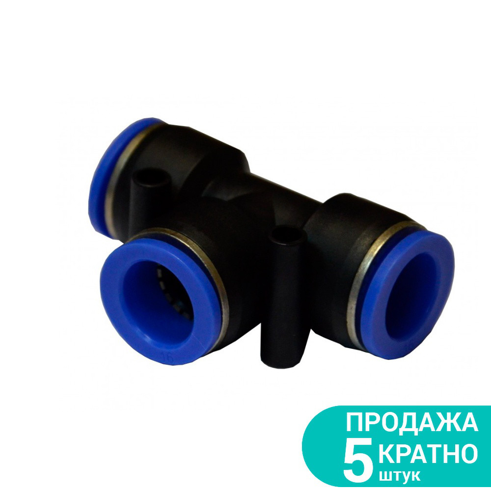 Соединитель Т-образный цанговый Ø6*6*6мм Sigma 7026241