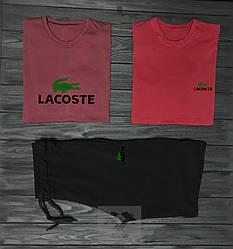 Мужской комплект две футболки + шорты Lacoste красного и черного цвета (люкс копия)