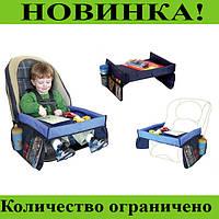 Универсальный столик для автокресла Play Snack Tray!Розница и Опт